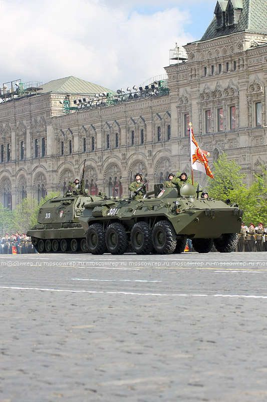 Москва,