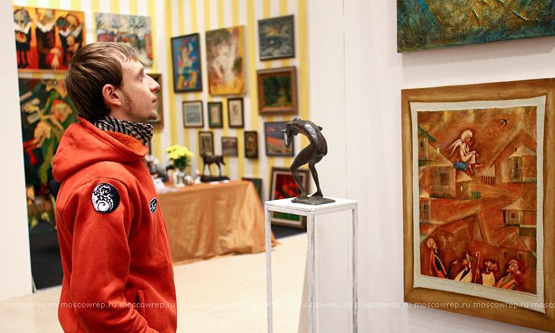 Московский репортаж, Москва, Манеж, Арт Манеж