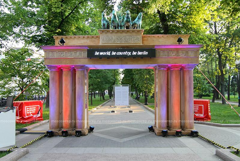 москва, московский репортаж, страстной бульвар, бранденбургские ворота