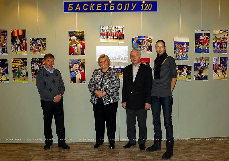 Московский репортаж, Москва, баскетбол, Владимир Хлопцев