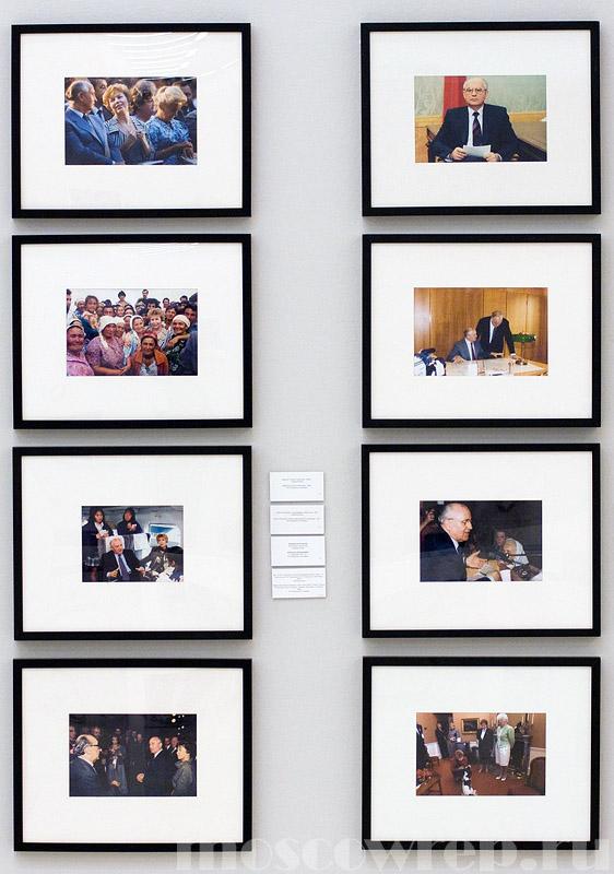 Московский репортаж, Горбачев, МДФ, Дом фотографии, Москва, фото, выставки, Multimedia Art Museum, Свиблова, Горбачев-фонд, Perestroika