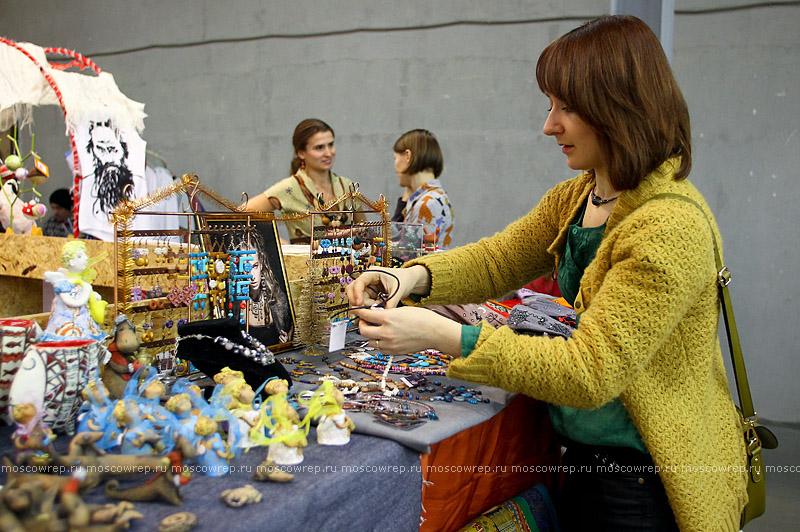 Московский репортаж, Москва, Kid`s market, Флакон, Дизайн-завод