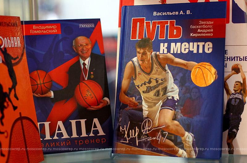 Московский репортаж, Москва, Андрей Кириленко, Путь к мечте