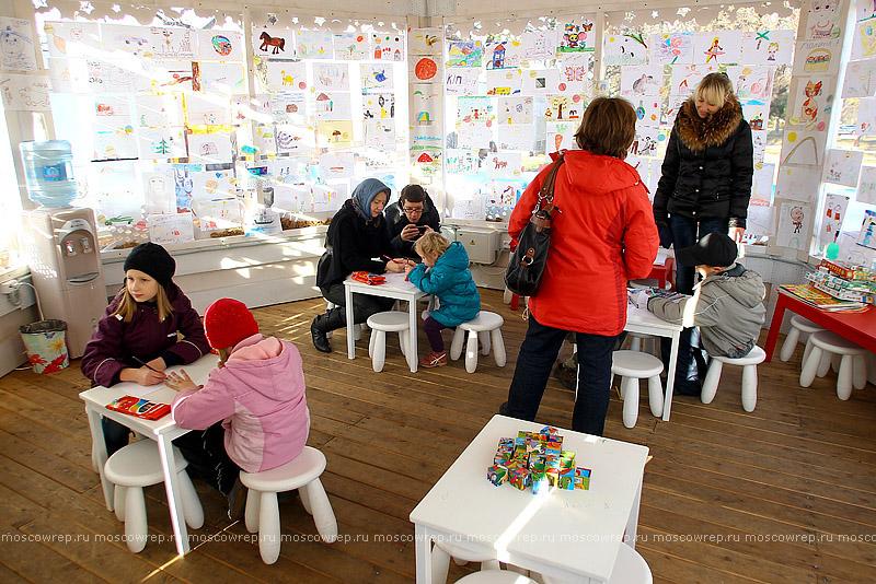 Московский репортаж, Москва, Ferrero, Kinder+Спорт, Парк Горького