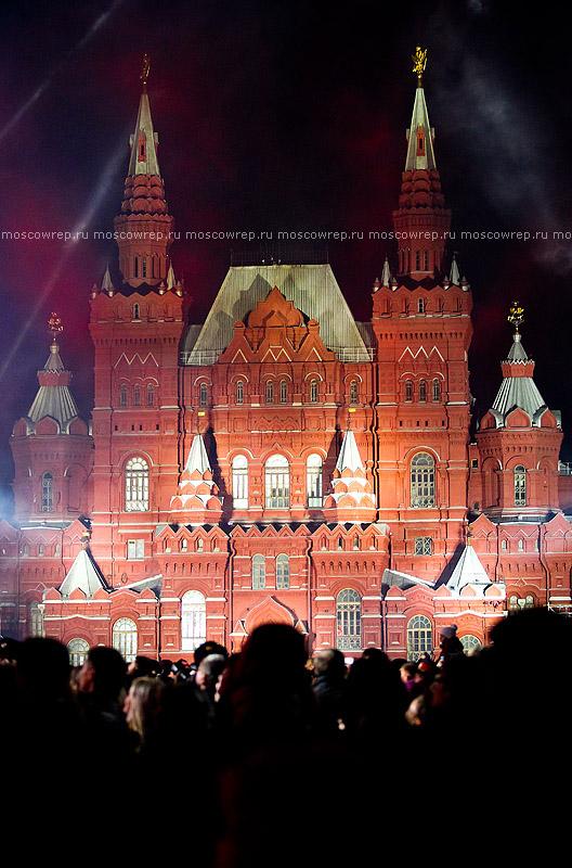 Московский репортаж, Москва, Круг света