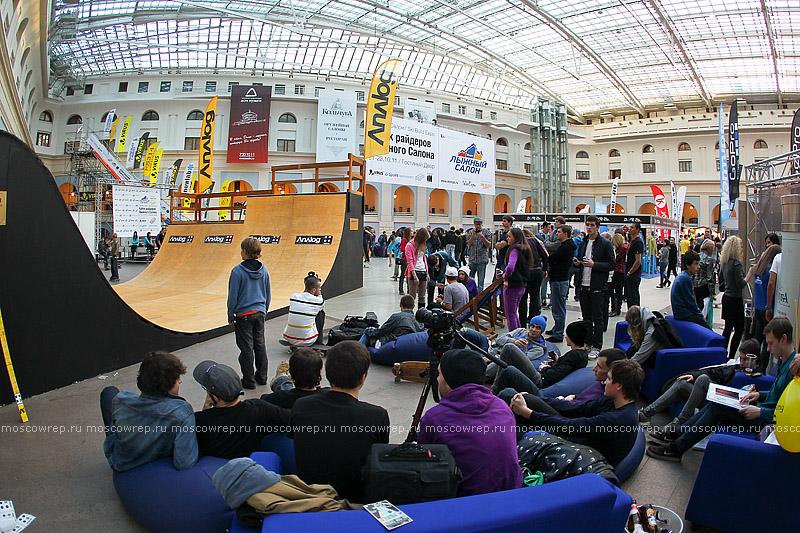 Московский репортаж, Москва, Лыжный салон