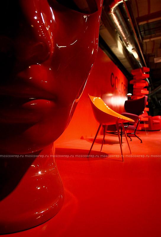 Московский репортаж, Москва, Moscow Design Week, Jaccoppo Foggini, Giulio Cappellini, Ron Gilad, Gilda Bojardi, Ingo Maurer, Li Edelkoort