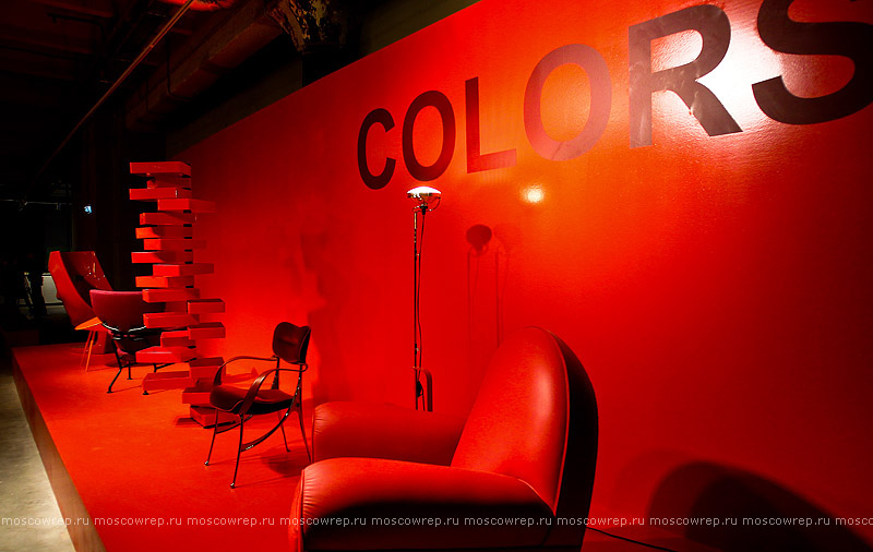 Московский репортаж, Москва, Moscow Design Week, Jaccoppo Foggini, Giulio Cappellini, Ron Gilad, Gilda Bojardi, Ingo Maurer, Li Edelkoort, Massimo Lunardon, Moleskine