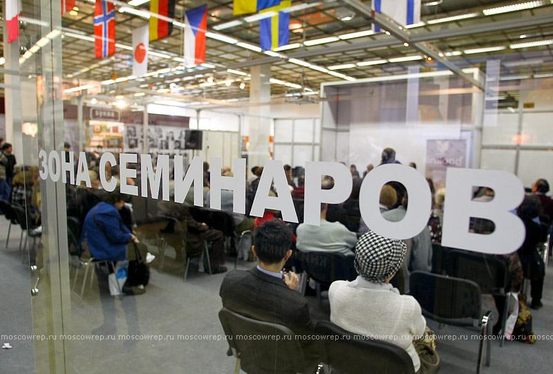 Московский репортаж, Москва, ЦДХ, non/fictio№13, 13-я Международная Ярмарка интеллектуальной литературы