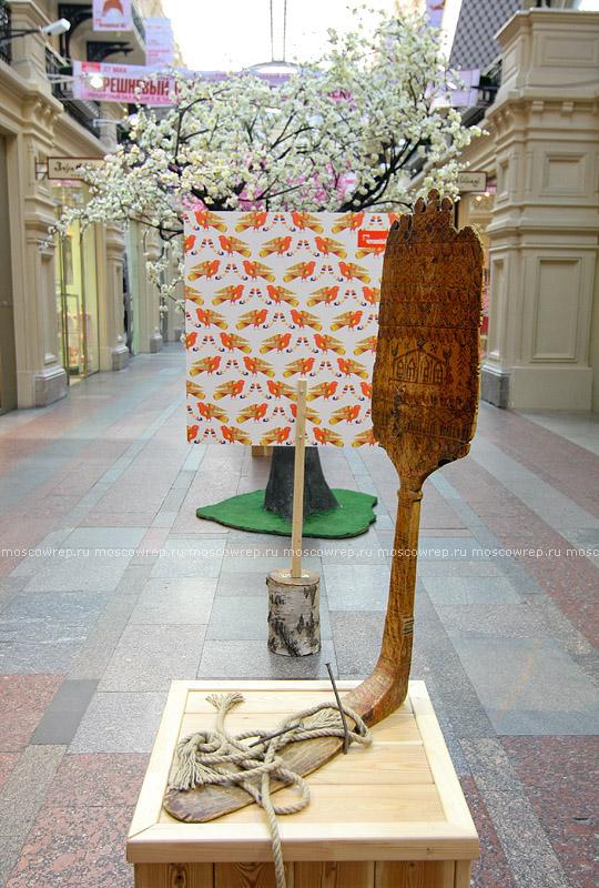 москва, московский репортаж, Гум, Сочи 2014, Черешневый лес