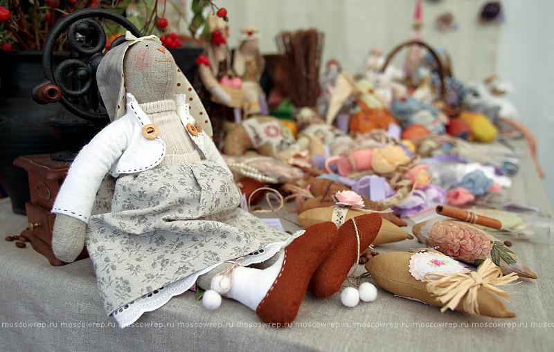 Московский репортаж, Москва, Seasons, Парк Горького, ВИА