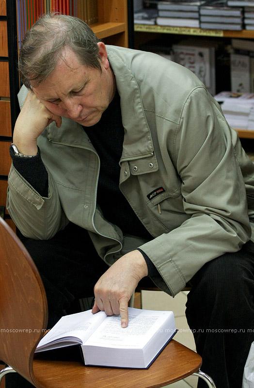 Москва, Московский репортаж, Сергей Безруков, Сергей Есенин
