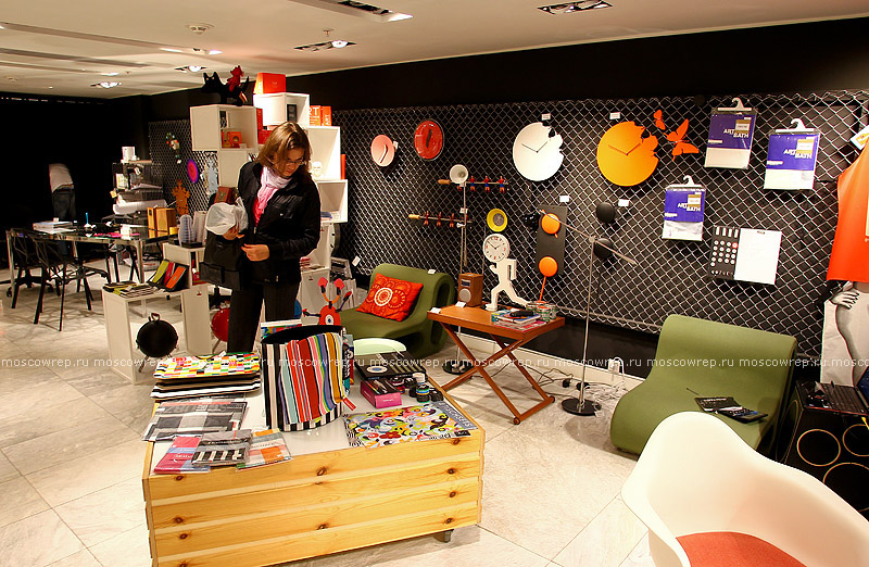 Московский репортаж, Москва, Sretenka Design Week, Matt Moore, Sun Ray Ricochet