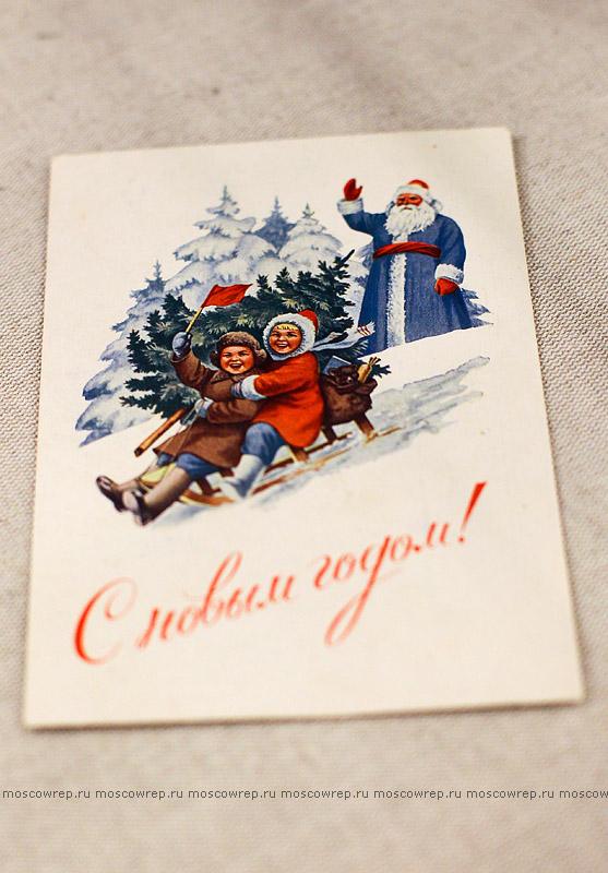 Московский репортаж, Москва, Рабочий и Колхозница, Выставка советских новогодних игрушек