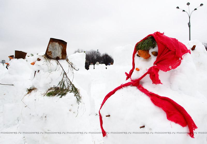 Московский репортаж, Москва, Полисский, парк Горького, «Сотворение мира»