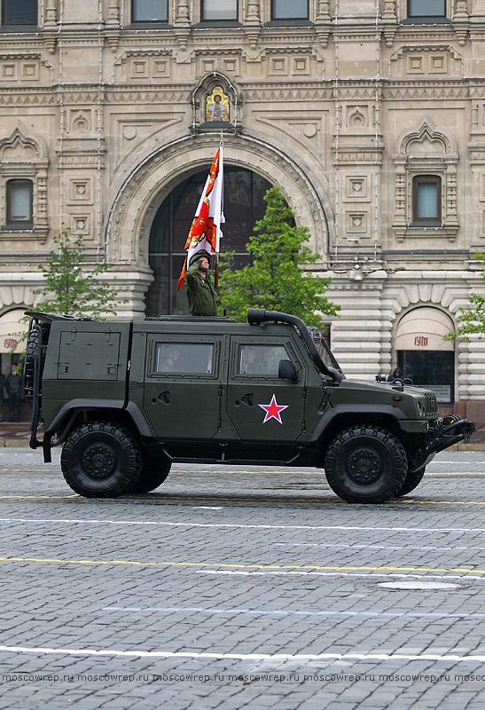 Московский репортаж, Москва, 9 мая, Парад Победы, Путин, Сердюков, Герасимов