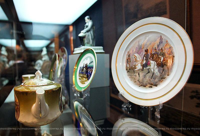 Московский репортаж, Москва, Два императора, Наполеон, Александр Вихров