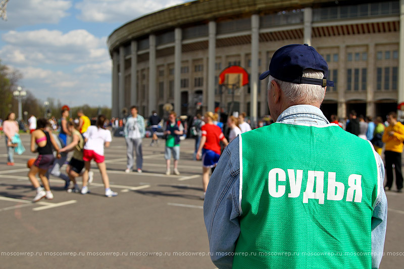 Московский репортаж, Москва, 1 мая, Лужники, Стритбол
