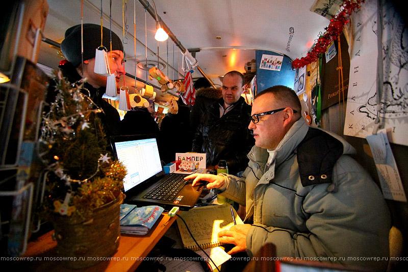 Московский репортаж, Москва, Музеон, Чувство снега