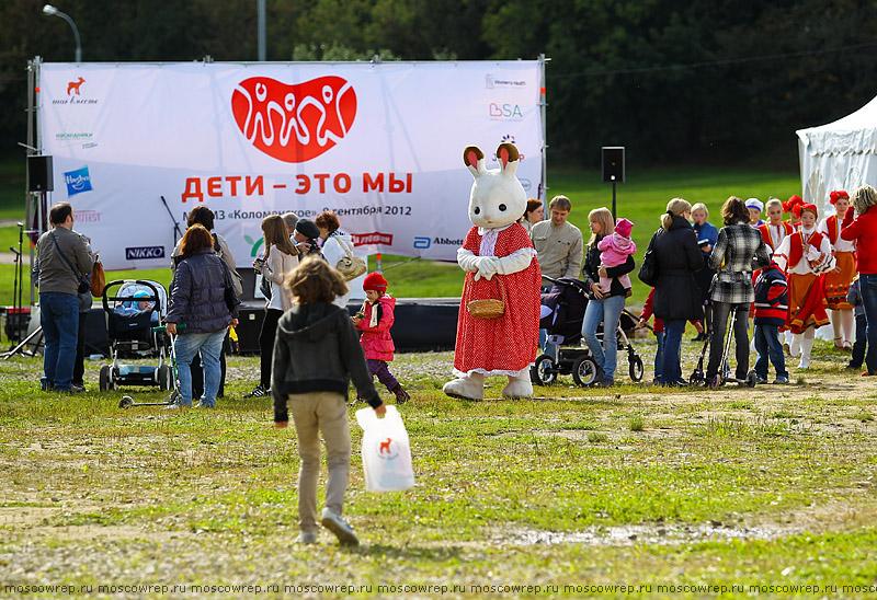 Московский репортаж, Москва, Коломенское, Дети - это мы
