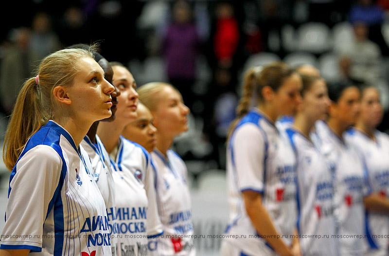 Московский репортаж, Москва, баскетбол, ЖБК Динамо, УГМК