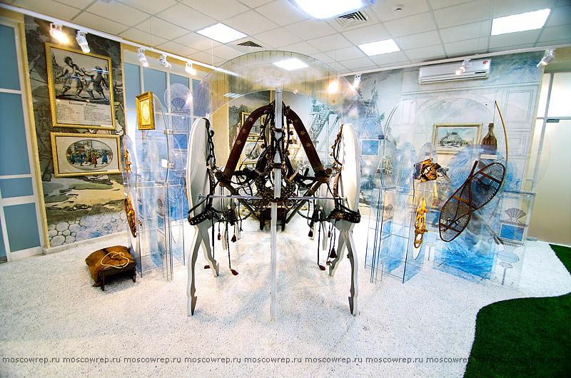 Московский репортаж, Москва, Этноспорт