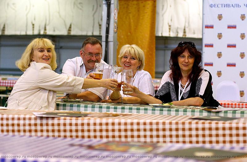 Московский репортаж, Москва, Фестиваль чешской кухни