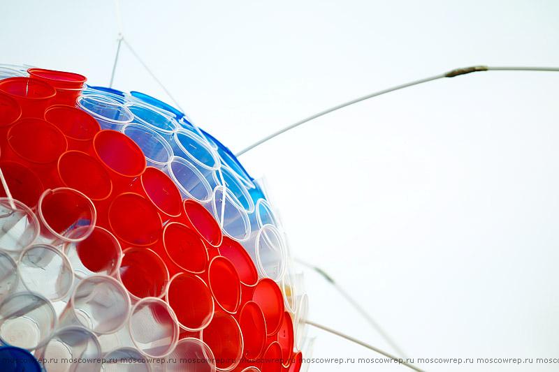 Московский репортаж, Москва, Галактика, Музеон