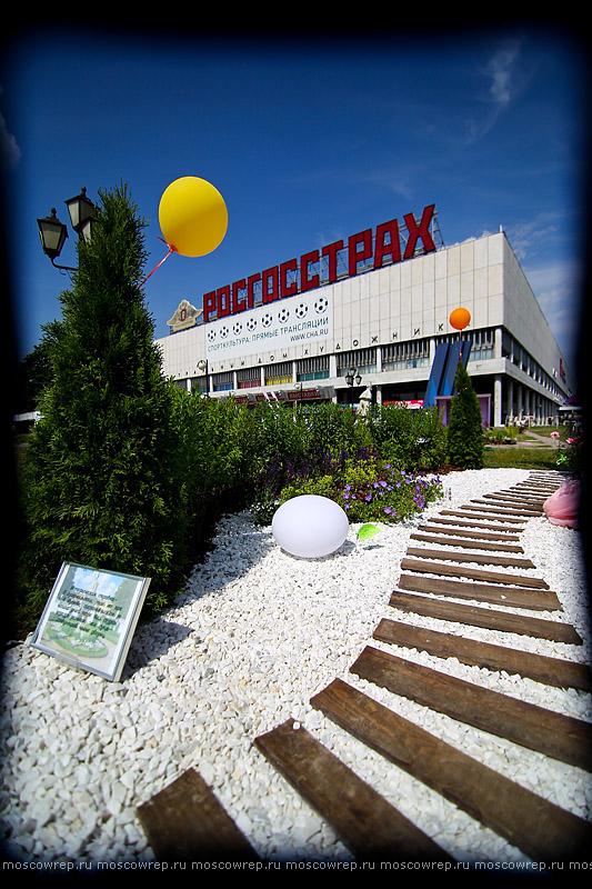 Московский репортаж, Москва, Garden Фест, Музеон