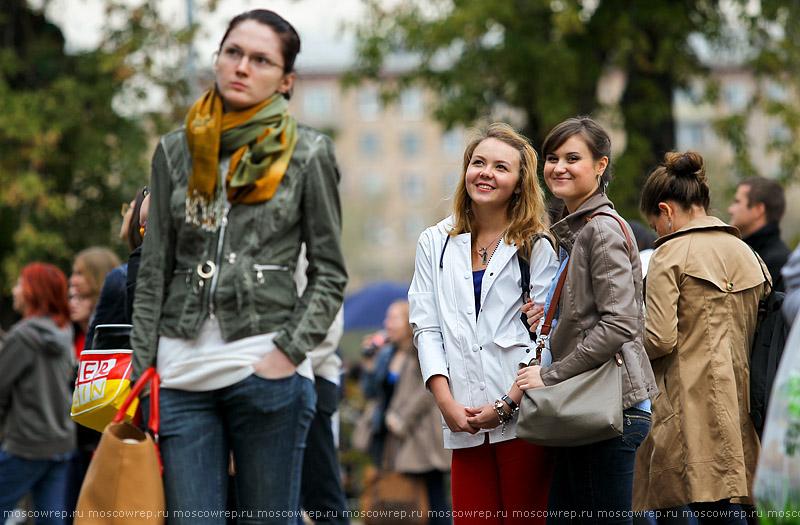 Московский репортаж, Москва, Год Германии, Парк Горького