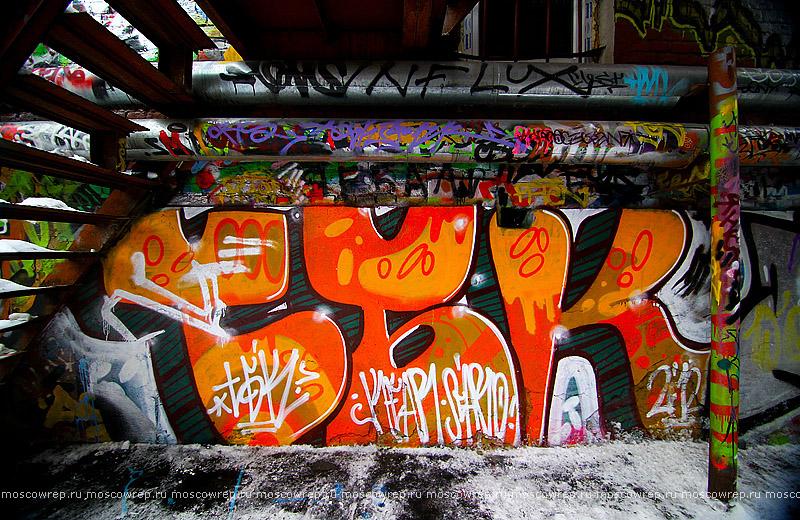 Московский репортаж, Москва, граффити