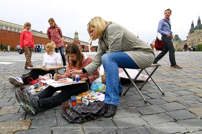 Московский репортаж, Москва, Храм Василия Блаженного, Рисуем Покровский собор