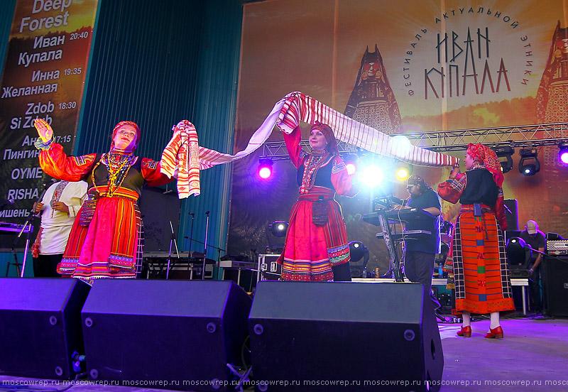 Московский репортаж, Москва, Иван Купала, Парк Горького