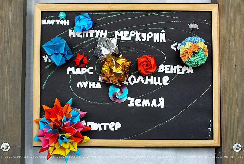 Московский репортаж, Москва, Икебана, Аптекарский огород