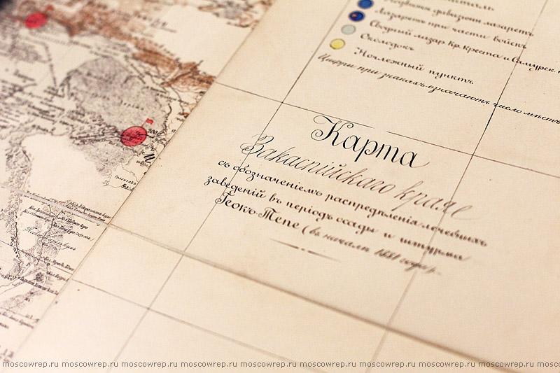 Московский репортаж, Москва, Царицыно, Кавказский словарь