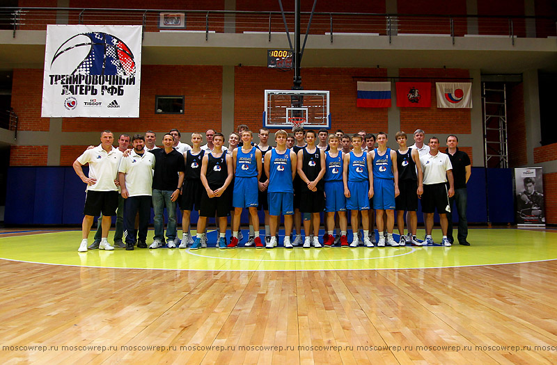 Московский репортаж, Москва, Лагерь РФБ, баскетбол, Блатт, </p> <p>Красненков