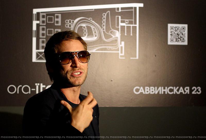Московский репортаж, Москва, ЦДХ, MDW12