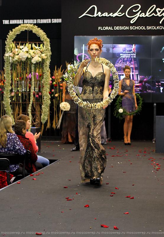 Московский репортаж, Москва, Международная выставка цветов, ВВЦ