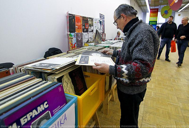 Московский репортаж, Москва, ЦДХ, NonFiction