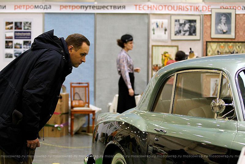 Московский репортаж, Москва, Крокус Экспо, Олдтаймер-Галерея