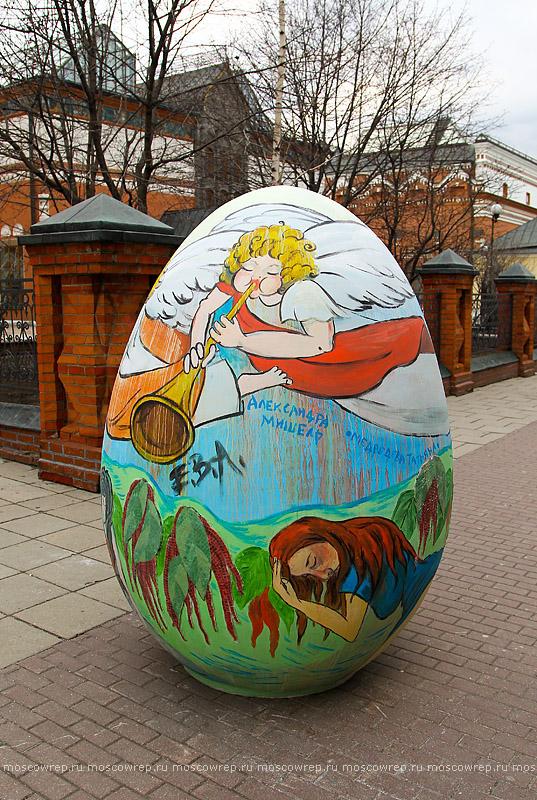 Московский репортаж, Москва, Живое искусство, Пасха