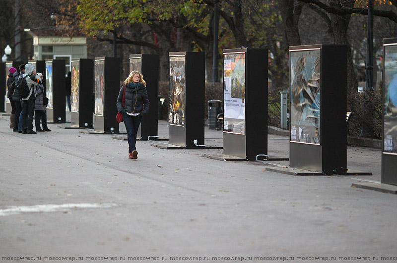 Московский репортаж, Москва, Парк Горького, Planetpics