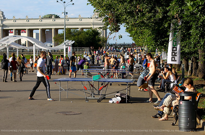 Московский репортаж, Москва, Proспорт, Парк Горького