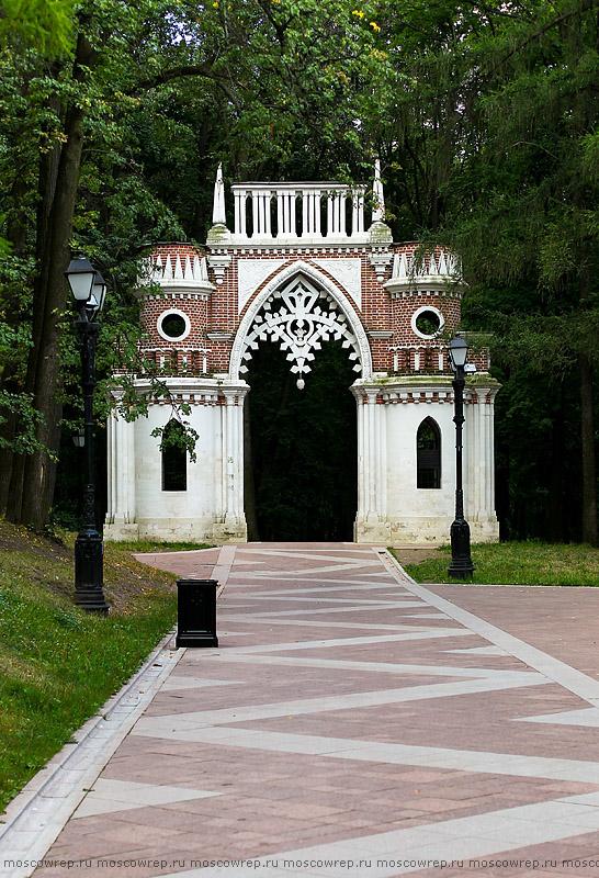 Московский репортаж, Москва, Царицыно