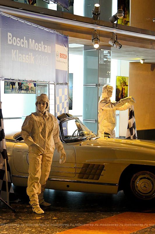 Московский репортаж, Москва, Автовилль, Bosch Klassik