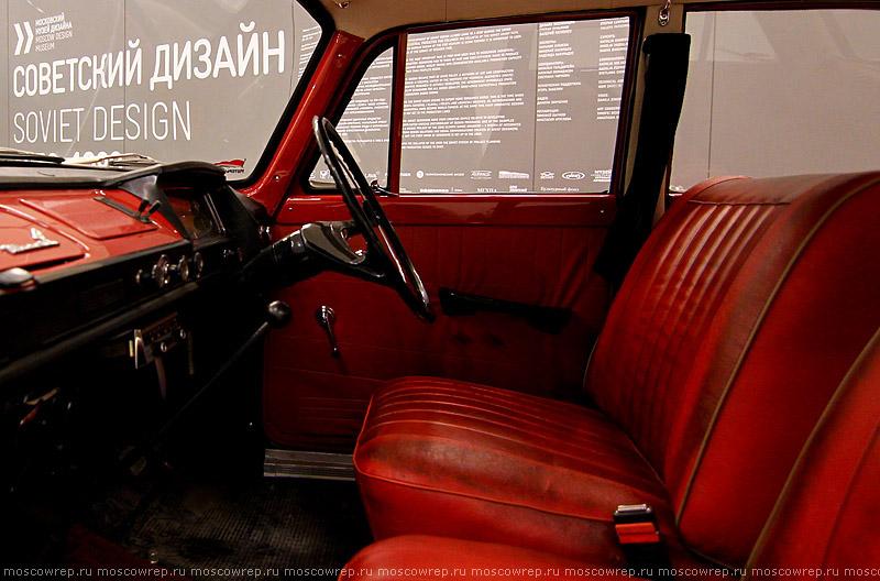 Московский репортаж, Москва, Манеж, Советский дизайн