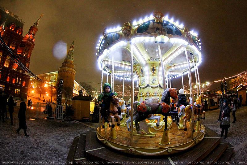 Московский репортаж, Москва, Новый год, Страсбург