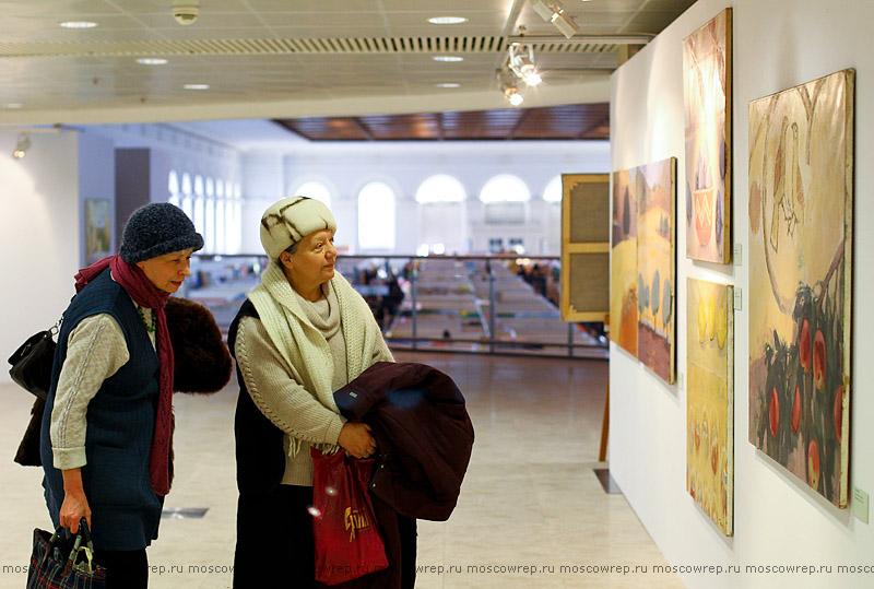 Московский репортаж, Москва, Татьяна Ян, Манеж