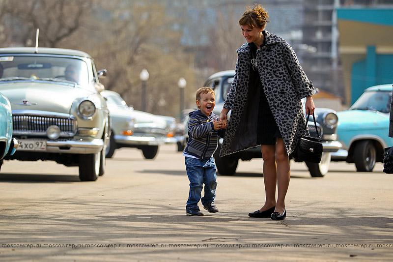Московский репортаж, Москва, ГАЗ-21, Волга, Парк Горького