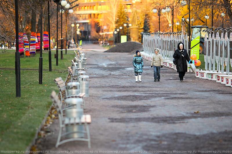 Московский репортаж, Москва, Музеон, Вязаная осень